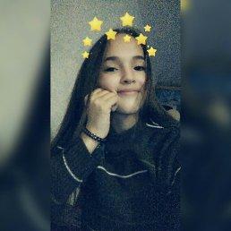 Екатерина, 17 лет, Нижний Тагил