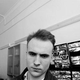 Vital, 23 года, Магнитогорск