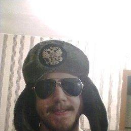 Николай, 24 года, Барнаул