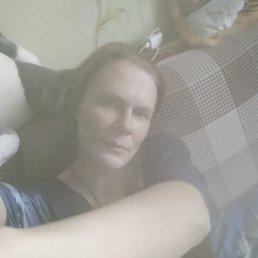 Марина, 39 лет, Никополь