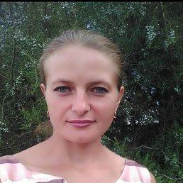 Маша, 29 лет, Кривой Рог