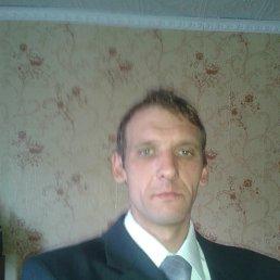 Сергей, 43 года, Монино