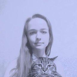Ираида, 21 год, Пермь