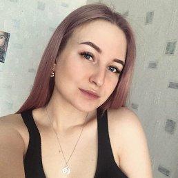 Оля, 26 лет, Хабаровск