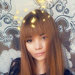 Helen, 25 лет, Николаев