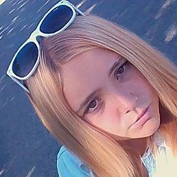 Анна, 17 лет, Макеевка