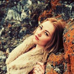 Дарья, 33 года, Красноярск