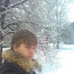 Андрей, 22 года, Старобешево