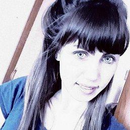 Марина, 22 года, Владивосток