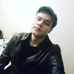 Матвей, 21 год, Екатеринбург