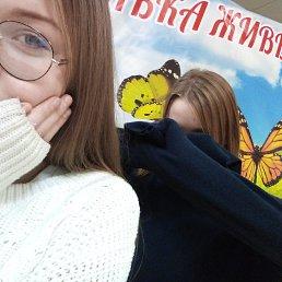 Оксана, Пермь, 43 года