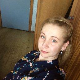Ульяна, 35 лет, Луховицы
