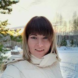 Victoria, 28 лет, Озерск