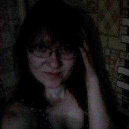 Кристина, 26 лет, Болотное