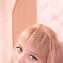 Фото Марина, Кемерово, 23 года - добавлено 8 марта 2020