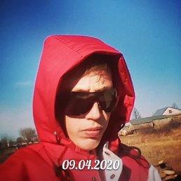 Михаил, 17 лет, Кильмезь