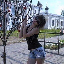 Софья, 24 года, Находка