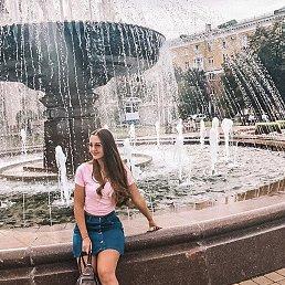 Анна, 26 лет, Кемерово