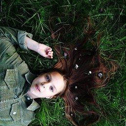 Кристина, 20 лет, Запорожье