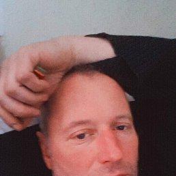 Дмитрий, 43 года, Новозыбков