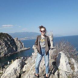 Сафие, 20 лет, Симферополь