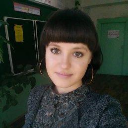 Алина, 22 года, Смоленск