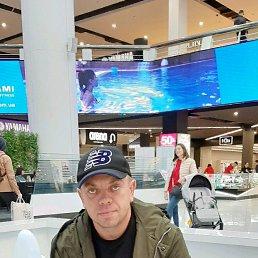 Николай, 44 года, Горишние Плавни