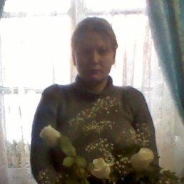 вавилина, 35 лет, Воскресенск