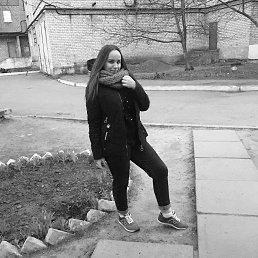 Настя, 17 лет, Алчевск