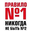 Фото Marinella, Краснодар, 29 лет - добавлено 6 апреля 2020 в альбом «Лента новостей»