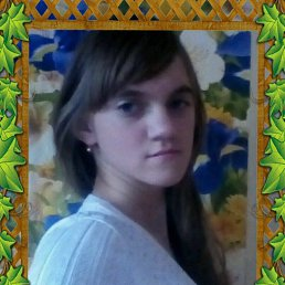 Екатерина, 17 лет, Кыштым