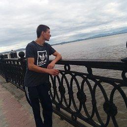 Павел, 30 лет, Хабаровск
