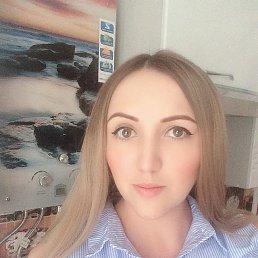 Юлия, 28 лет, Пермь