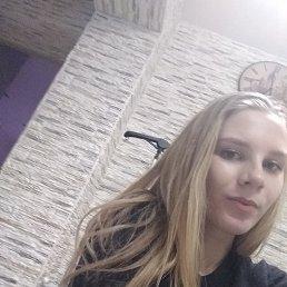 Светлана, 16 лет, Бердск