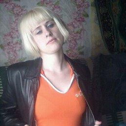 Дарья, 30 лет, Осинники