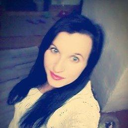 Екатерина, 30 лет, Канск