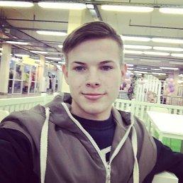 Сергей, 20 лет, Дмитров