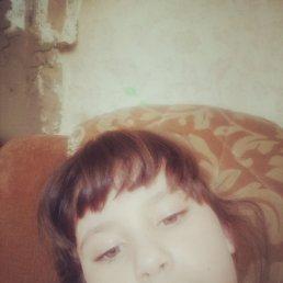 Даша, 21 год, Волгоград