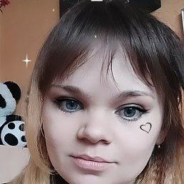 Юля, 20 лет, Ставрополь