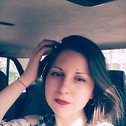 Инга, 27 лет, Набережные Челны