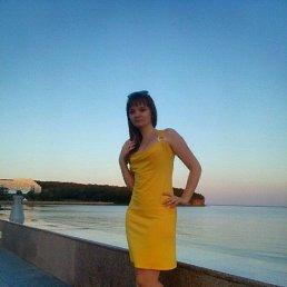 Дина, 26 лет, Екатеринбург