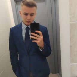 Павел, 22 года, Райгородок