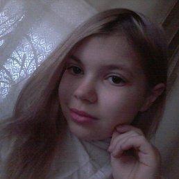 Натали, 17 лет, Луганск