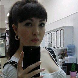 Алина, Чебоксары, 30 лет