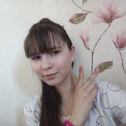Светлана, 18 лет, Ижевск