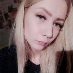 Катя, 22 года, Батайск