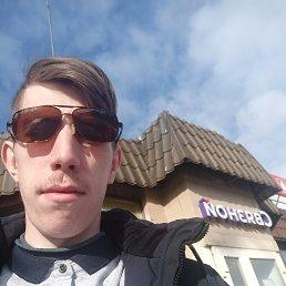 Георгий, 24 года, Ногинск
