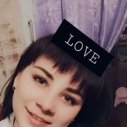 Татьяна, 19 лет, Бикин