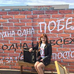Фото Алиса, Ярославль, 25 лет - добавлено 16 февраля 2020
