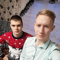 Димасик, 20 лет, Новосибирск